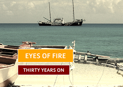 The Eyes of Fire microsite.