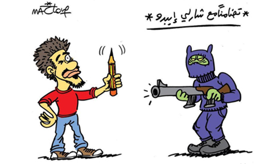 "Al-Masry Al-Youm's young cartoonist Makhlouf of Egypt drew himself holding up a pencil in front of a masked gunman. It says ""In support of Charlie Hebdo"". Image: Anonymous"