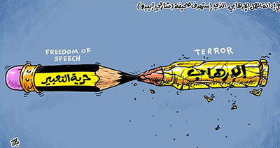 Qatar's Al-Arabi Al-Jadeed printed a powerful picture of a pencil overpowering a bullet. Image: Anonymous