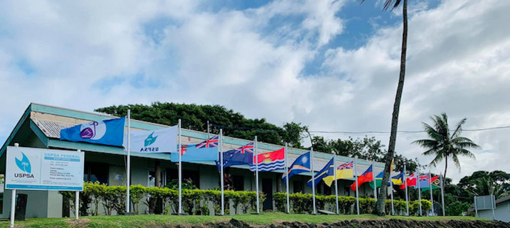 Flags at USP