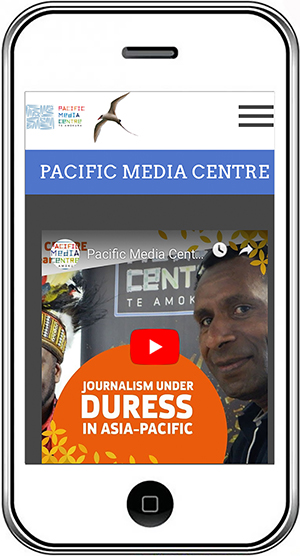 The new mobile version of PMC Online.