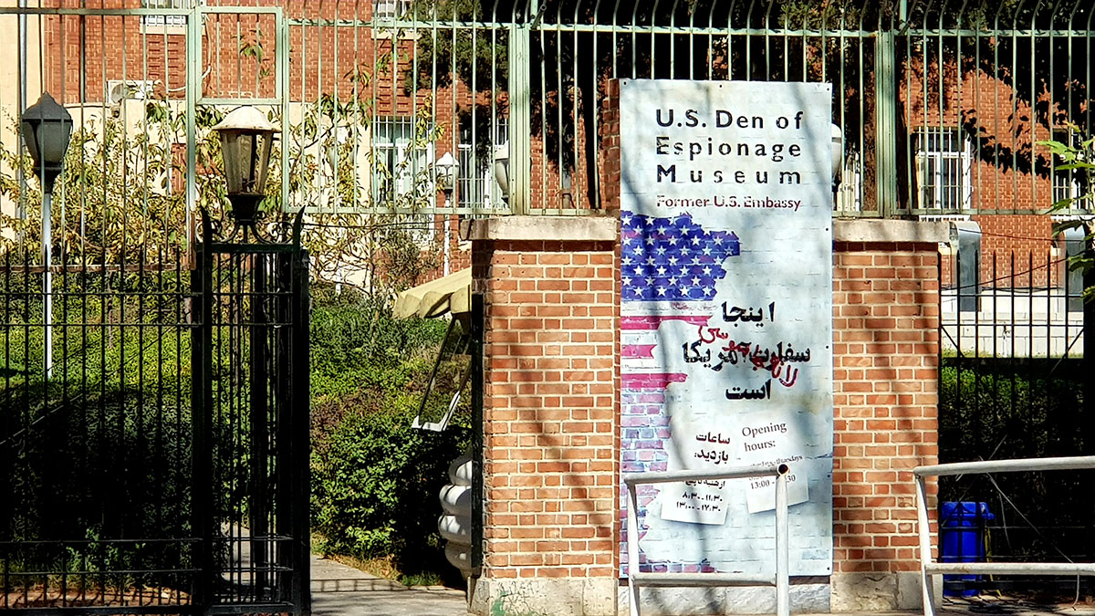 "The fate of the ""US Den of Espionage"" ... Washington's embassy that was seized by Iranian protesters along with 52 diplomat hostages during the revolution in 1978 is now a museum to US unpopularity in Tehran. Image: David Robie/PMC"
