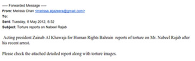 A counterfeit email from the Bahraini regime. Image: RSF