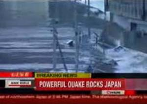 Tsunami power in the north-eastern city of Sendai, Japan. Photo: RT