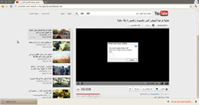 A fake YouTube site set up by the Syrian regime. Image: RSF